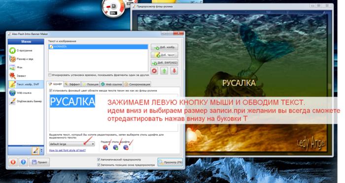 2014-06-27 22-35-28 Скриншот экрана (700x371, 324Kb)