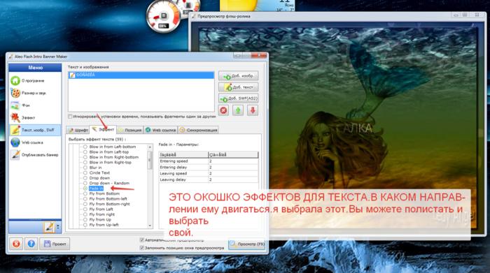 2014-06-27 22-39-14 Скриншот экрана (700x391, 344Kb)