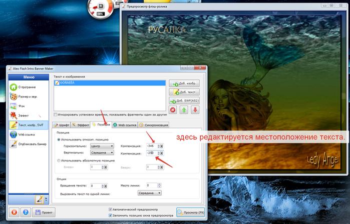 2014-06-27 22-43-01 Скриншот экрана (700x448, 372Kb)