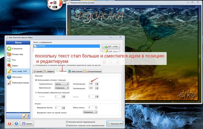 2014-06-27 22-51-25 Скриншот экрана (700x443, 359Kb)