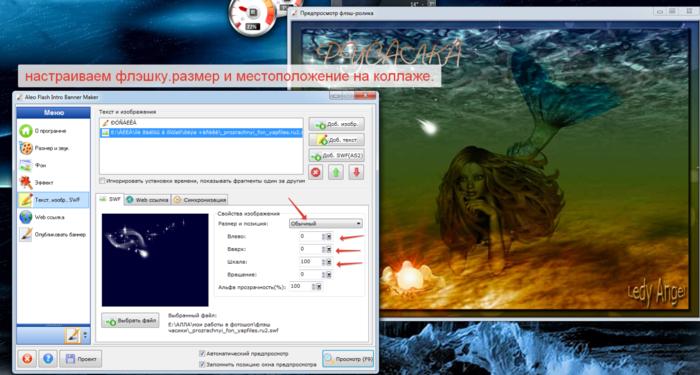 2014-06-27 22-57-26 Скриншот экрана (700x375, 322Kb)