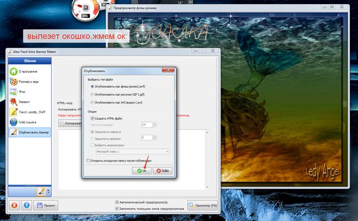 2014-06-27 23-00-31 Скриншот экрана (700x431, 323Kb)