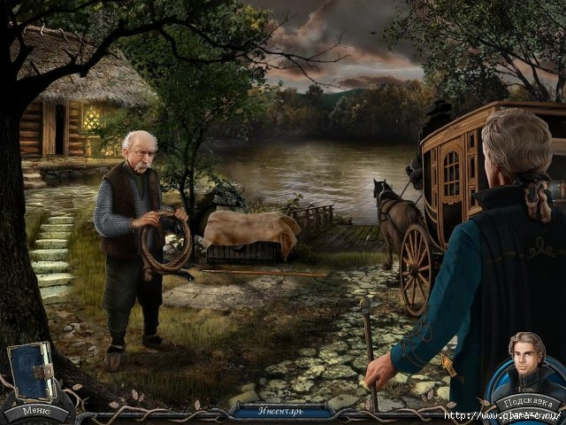 vampire-legends-the-true-story-of-kisilova-collectors-edition-screenshot1 (640x480, 226Kb)