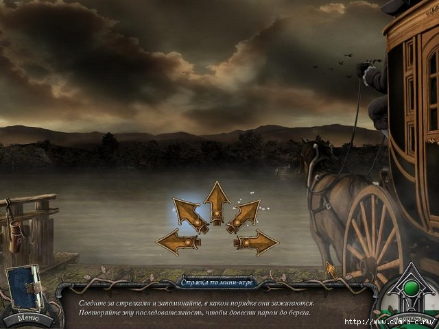vampire-legends-the-true-story-of-kisilova-collectors-edition-screenshot3 (640x480, 160Kb)