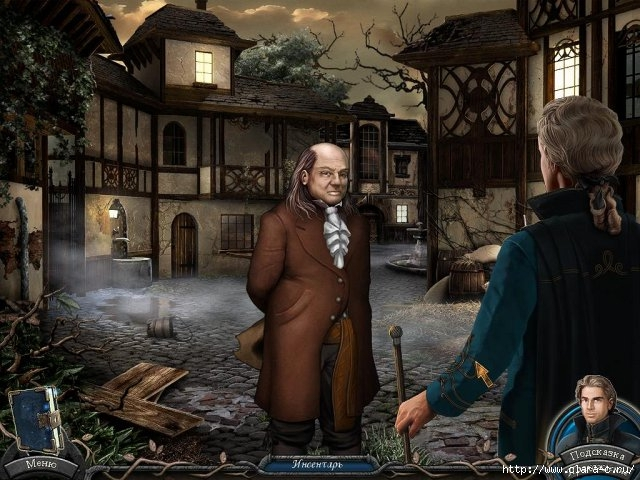 vampire-legends-the-true-story-of-kisilova-collectors-edition-screenshot5 (640x480, 213Kb)