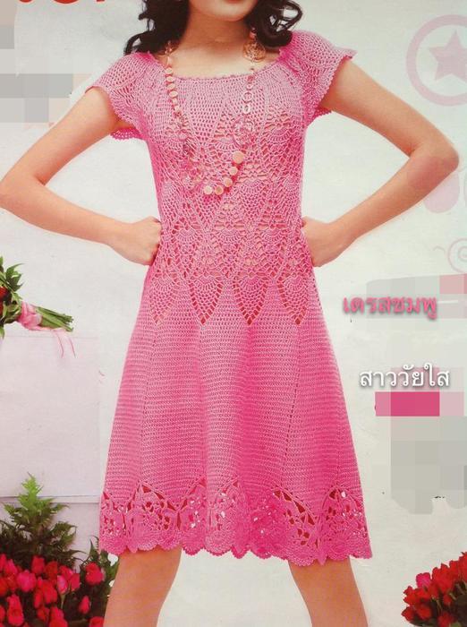 钩针:泰国粉红色连衣裙 - maomao - 我随心动