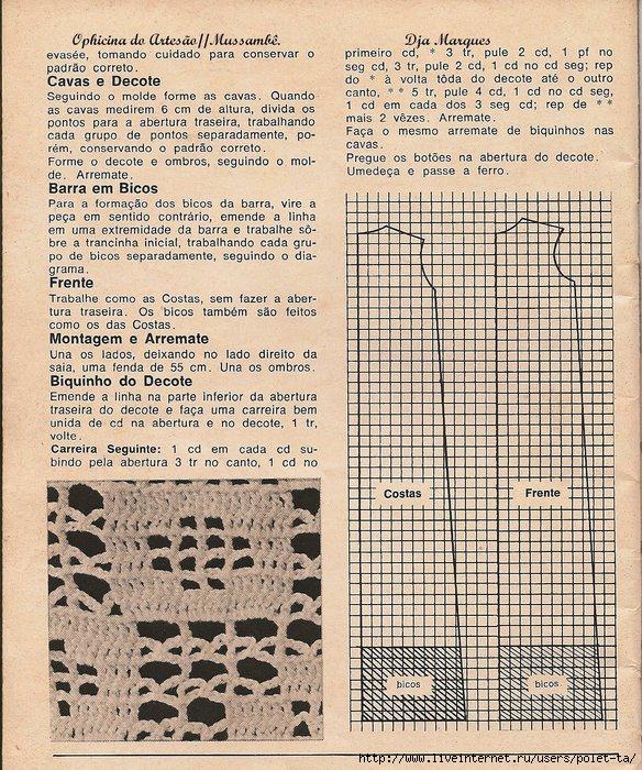 grafico vestido croche file2 (584x700, 414Kb)