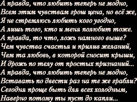 4maf.ru_pisec_2014.06.28_17-15-16_53aebf50e3c70 (460x343, 143Kb)