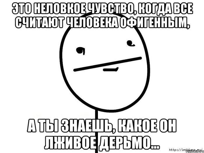 3925311_kartinka_dnya_chelovek_i_loj (700x525, 118Kb)