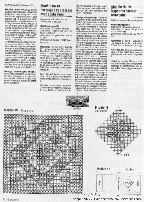 EL HS-02 expl p12 (497x700, 349Kb)