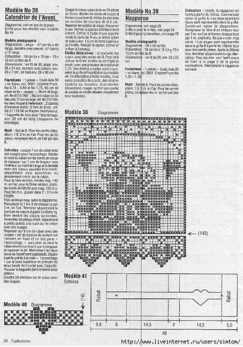 EL HS-02 expl p24 (490x700, 331Kb)