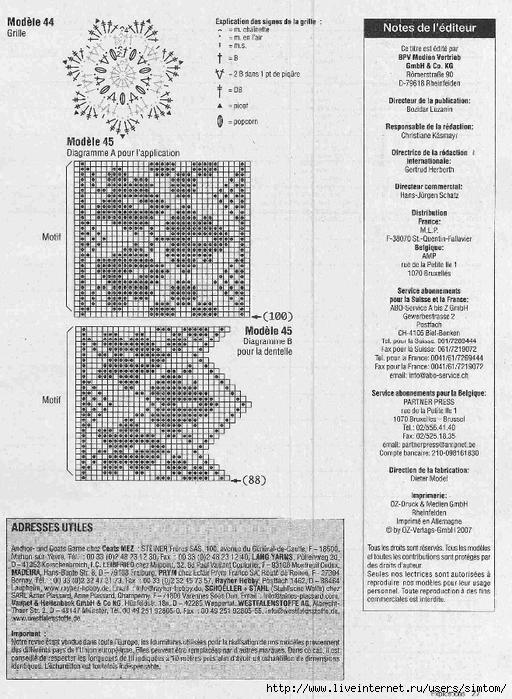 EL HS-02 expl p27 (512x700, 308Kb)