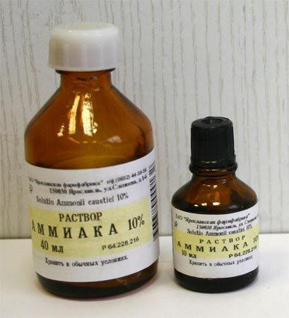 AMMIAK (409x450, 26Kb)