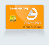 1404019990_orangekard (188x172, 12Kb)