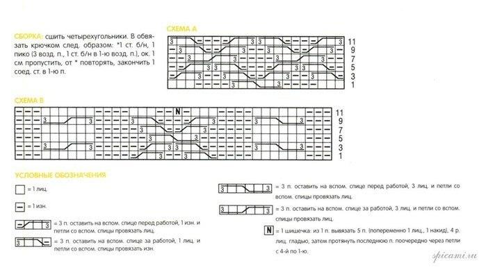 1pMOpkrtg34 (699x392, 132Kb)