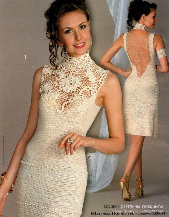 Вязаное крючком платье с