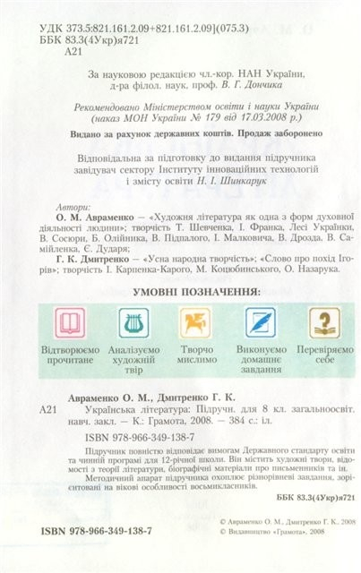 26 (403x640, 152Kb)