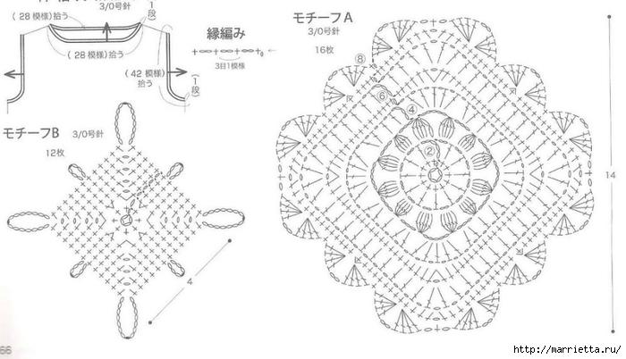 Летний топик из мотивов крючком (4) (700x402, 155Kb)