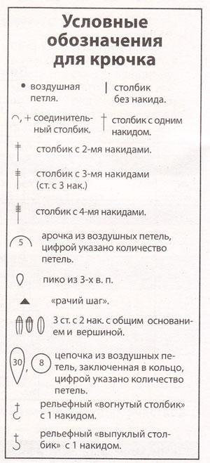 m_029-3 (300x659, 143Kb)