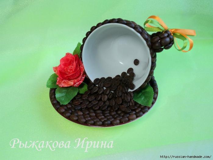 поделки из кофейных зерен (13) (699x525, 241Kb)