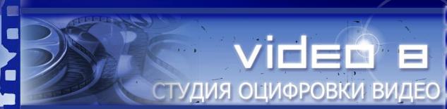 video8 (633x155, 174Kb)