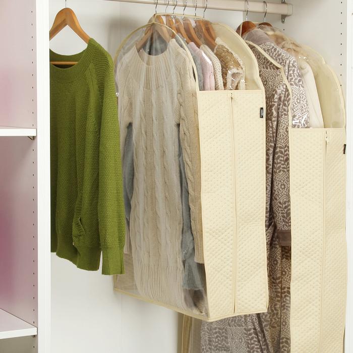 Стильные и практичные чехлы для хранения одежды (4) (700x700, 494Kb)