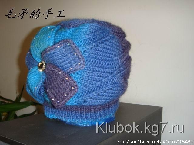 Клубок 7 кг. ру вязание