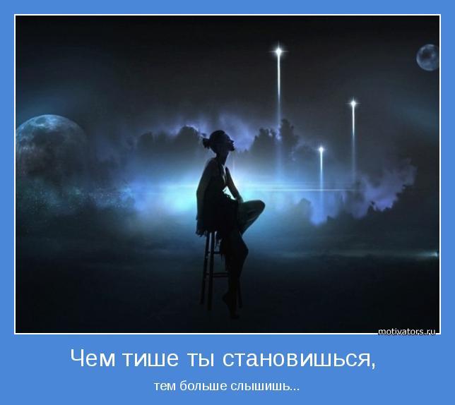 motivator-63093 (644x574, 28Kb)