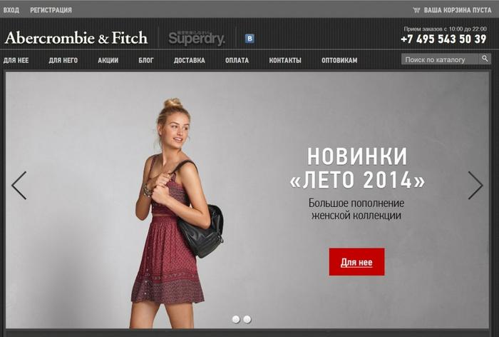 купить недорого качественную спортивную американскую одежду, молодежная спортивная одежда от Abercrombie & Fitch,/4682845_ (700x472, 160Kb)