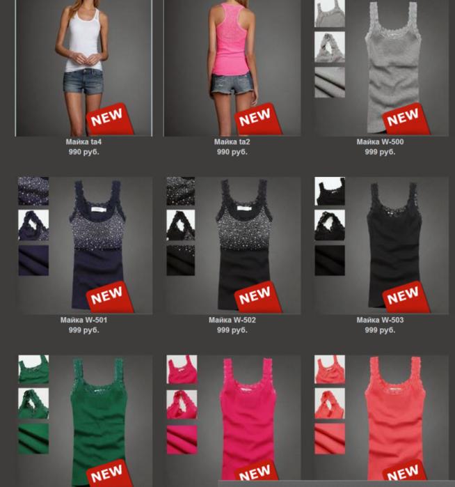купить недорого качественную спортивную американскую одежду, молодежная спортивная одежда от Abercrombie & Fitch,/4682845_Odejda_2 (654x700, 506Kb)