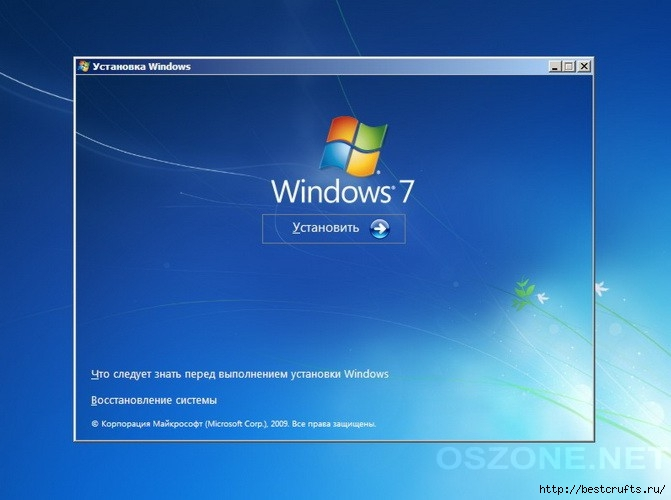 windows 7 (671x500, 136Kb)