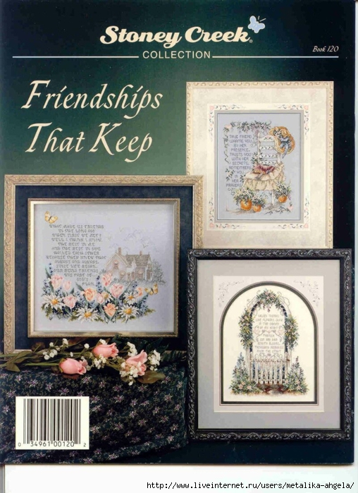 Friendships That Keep BC (508x700, 290Kb)