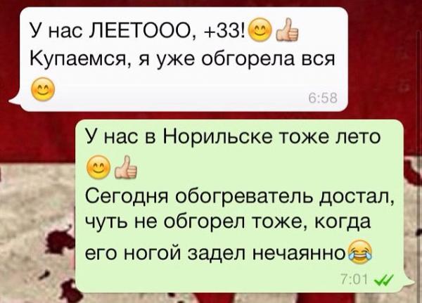 smeshnie_kartinki_140361151887 (600x431, 164Kb)