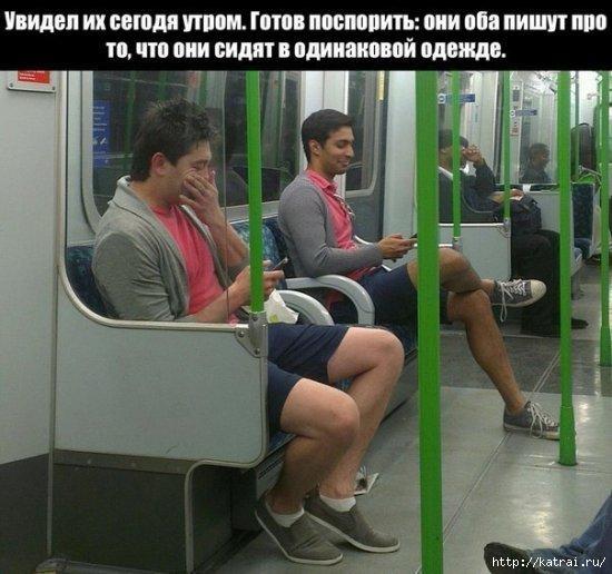 smeshnie_kartinki_140353307782 (550x516, 154Kb)