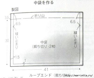 Сумочка из полосок ткани и цветочков йо-йо (6) (403x334, 57Kb)