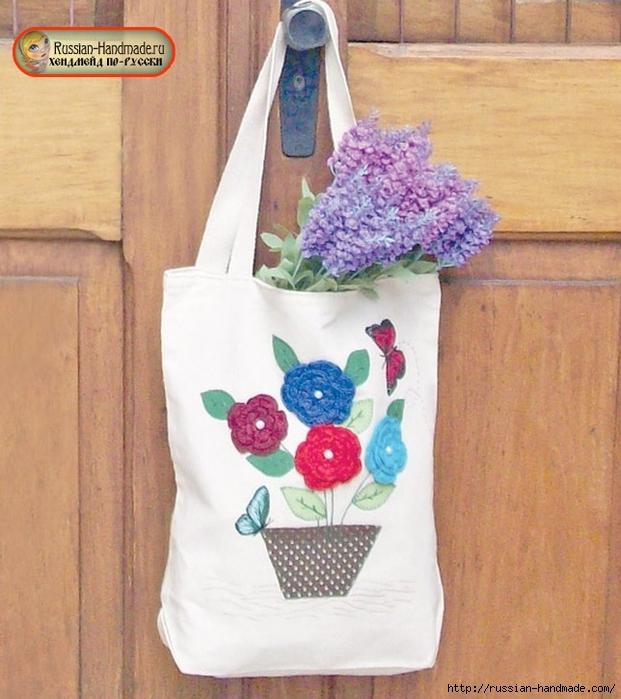 Цветы крючком для украшения сумки (4) (621x700, 297Kb)