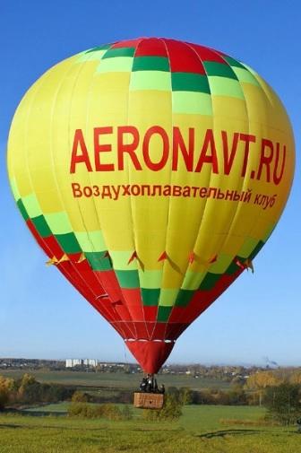 полеты на воздушном шаре москва 2 (336x505, 96Kb)