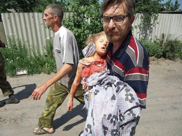 Украина/5239983_ykraina_smert (604x453, 101Kb)