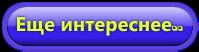 3085196_ (199x52, 12Kb)