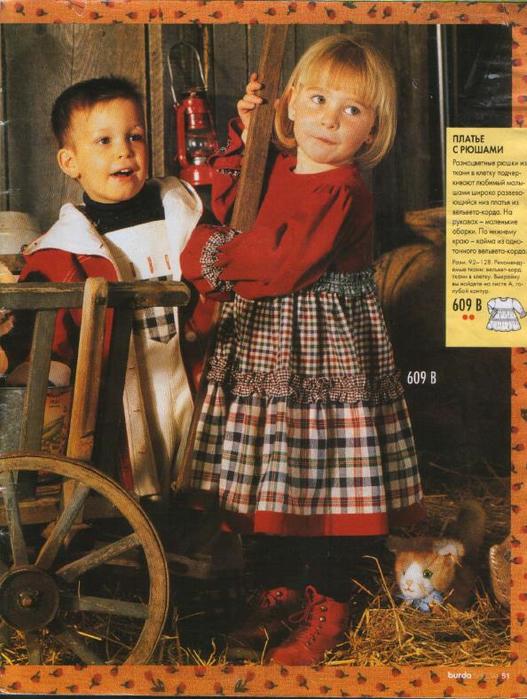 для детей 1997. фото_17 (527x700, 437Kb)