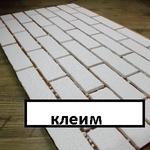Превью image (300x300, 68Kb)