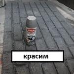 Превью image (300x300, 66Kb)