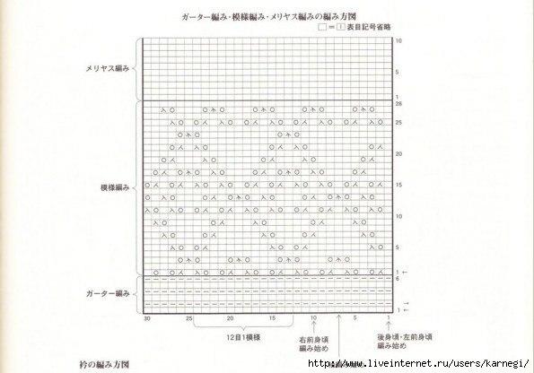 dxBCpHWG-mQ (595x416, 124Kb)