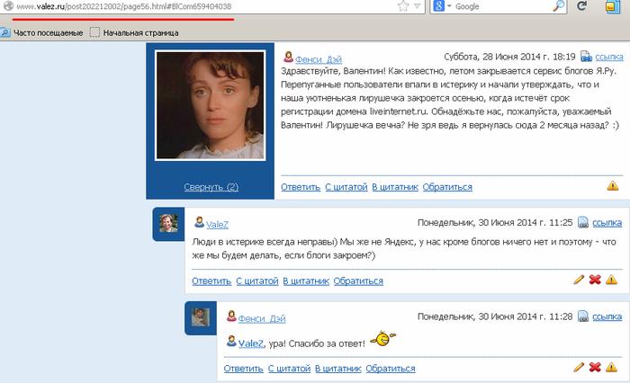 proxy.imgsmail.ru (700x426, 147Kb)