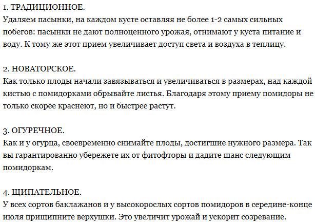 2014-07-01_202102 (614x432, 143Kb)