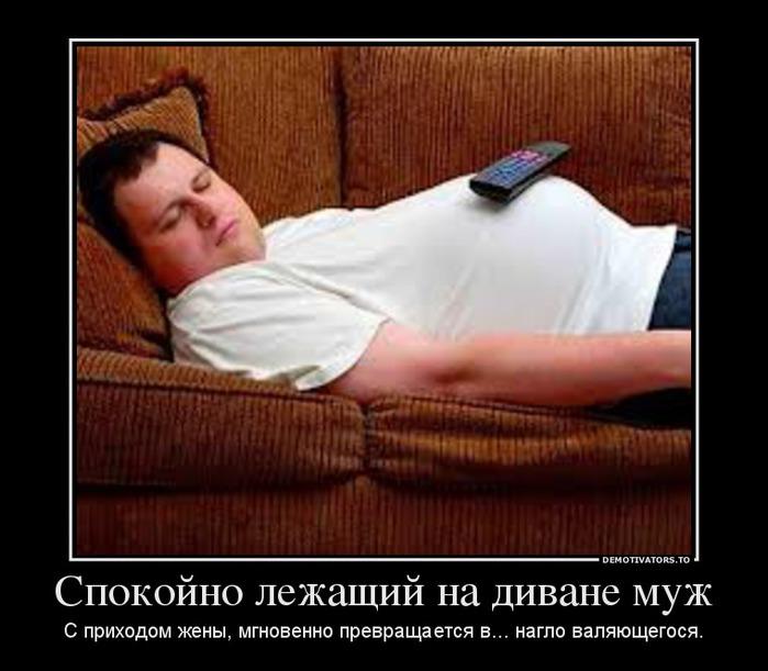 Смотреть картинки вся голая жена лежит на диване а муж её обнимает 18 фотография