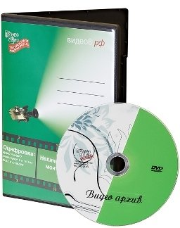 videodisk (256x324, 17Kb)
