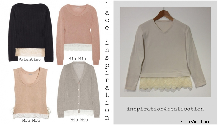 4979645_inspiraitonrealisation_valentino_miu_miu_lace_trim_top_diy_side_by_side (700x403, 130Kb)
