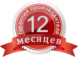 4276504_garantiya_proizvoditelya (268x197, 62Kb)