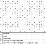 Превью l (400x381, 164Kb)